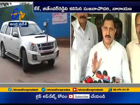 TDP MPs Meet TRS Party MPs to Support over Bifurcation Issue at Parliament