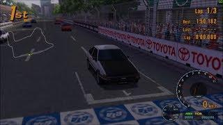 Gran Turismo 3 - 80's Sports Car Cup [AMA] (+ Prize Car)