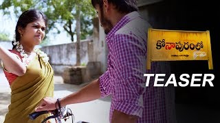 Konapuram Movie Official Teaser | Latest Telugu Teaser 2019 | Filmylooks