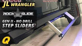 Rock Slide Engineering Gen II Step Sliders for Jeep Wrangler JL