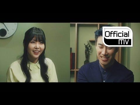 [mv] San E, Raina(산이, 레이나)   A Midsummer Night's Sweetness(한여름밤의 꿀) video