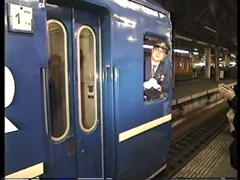 1993年の鉄道