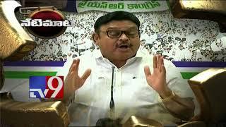 YCP Ambati Rambabu alleges TDP-BJP nexus - Neti Maata