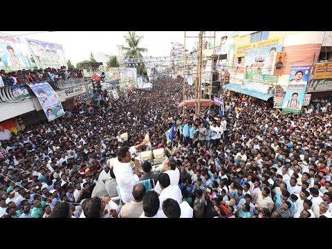 రాష్ట్రంలో 420 పాలన సాగుతోంది || YS Jagan Speech at Penugonda Praja Sankalpa yatra || Sakshi TV