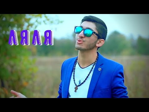 ARNI Pashayan - ЛЯЛЯ [Official Video] (Music: Humood Alkhudher)