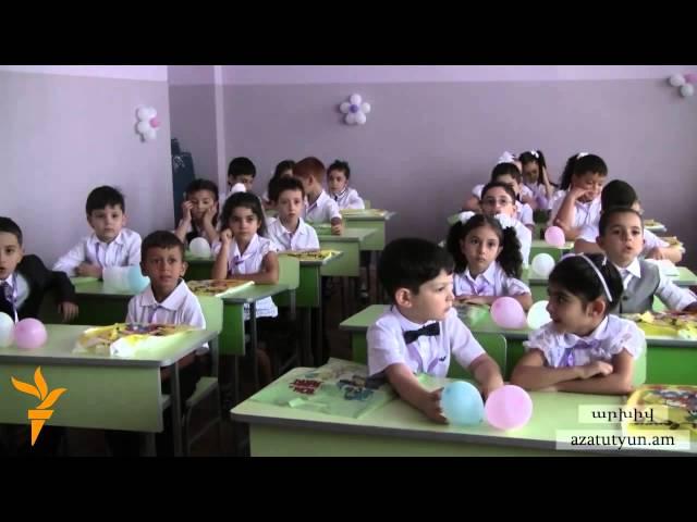 «Դպրոցական կրթությունը վերջին տարիներին որակական անկում է գրանցել»