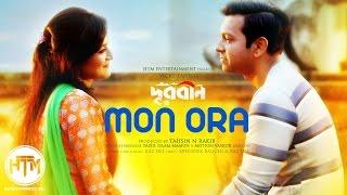 Mon Ora   Durbeen (Short Film)   Raz Dee   Tahsan   Nadia   Vicky Zahed   Tahsin Rakib
