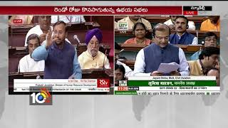 Parliament Monsoon Session Day 2   Delhi