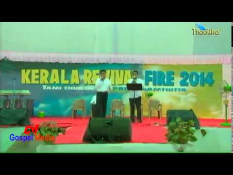 Kerala Revival Fire 2014 - Day  Four Evening Section