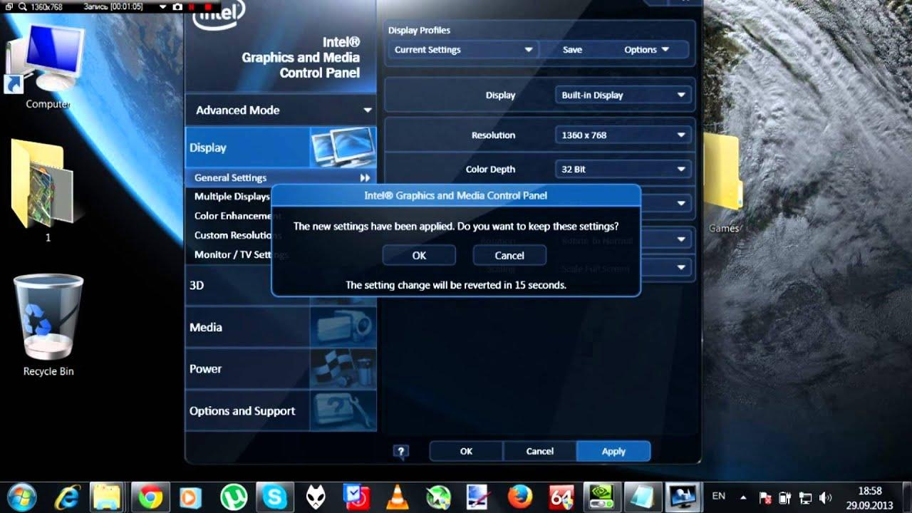Как сделать разрешение экрана не растянутым