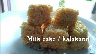 How to make milk cake - how to make kalakand - milk sweet- eid special - indian sweet dish