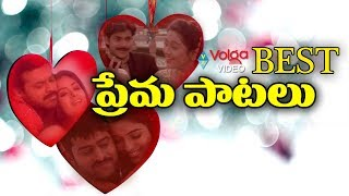 Telugu Best Top Love Songs - Volga Videos