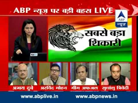 ABP News debate ll Is it a guilt to raise voice in Aam Aadmi Party?