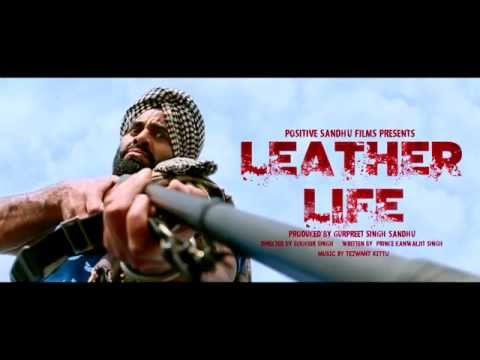 Leather Life   Motion Poster   Releasing 10 April 2015   Punjabi Movie 2015