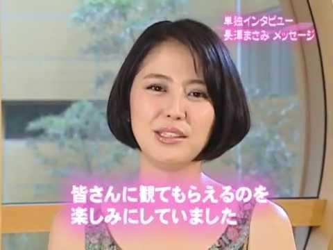 Masami Nagasawa Interview! 長澤まさみ単独インタビュー!