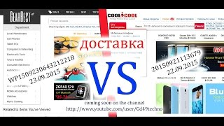 Распаковка(1) XIAOMI REDMI 2 (2GB) *Gearbest vs Coolicool*