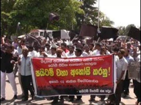 massive protest marc|eng