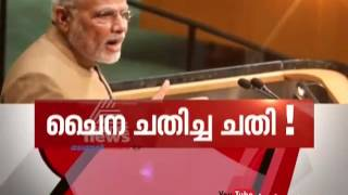 No entry in NSG: India blames By China | News hour 25 JUN 2016