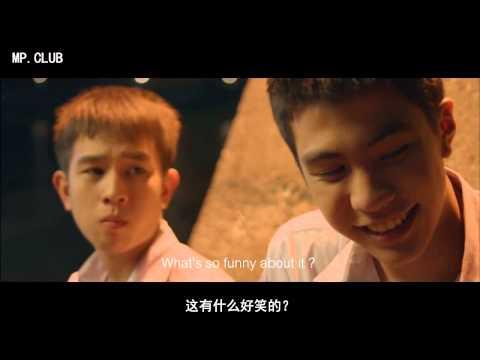 【MP.CLUB】泰國電影《我的兄弟情人》官方預告 [泰語中字] ( My Bromance พี่ชาย Official Trailer)
