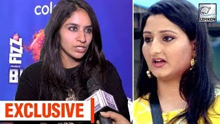 Surbhi Rana LASHES Out At Sreesanth's Wife Bhuvaneshwari For Targeting Her | Exclusive