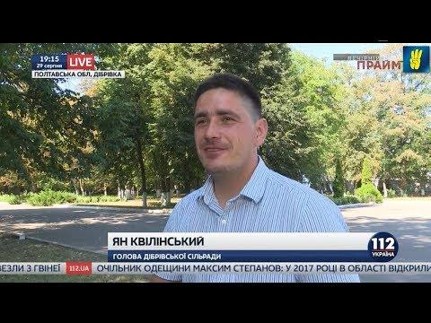 Як сільський голова, український націоналіст, наводить лад у кількох селах Полтавщини