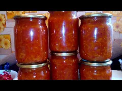 Заготовки на зиму. Аппетитка из помидоров и моркови