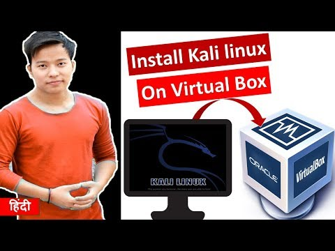 How to install Kali Linux on virtual box VM ? Virtual Box me Kali Linux install kaise kare