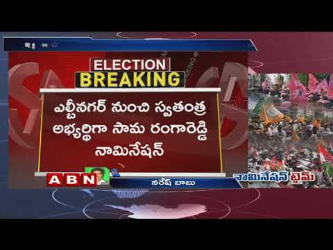 TTDP Leader Sama Ranga Reddy Filed Nomination in Two Constituencies  | ABN Telugu
