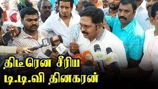ஓட்டு போட்டு விட்டு திடீரென சீரிய தினகரன்..! | TTV Dhinakaran Casts His Vote | Election 2019