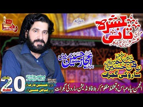 Zakir ijaz Hussain jhandvi  20 Muharram 2019 Saroki Gujrat  Raza Production