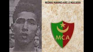 Mouloudeen authentique viyoutube mechkal mohamed athlete bab el oued el mouradia redoute altavistaventures Images