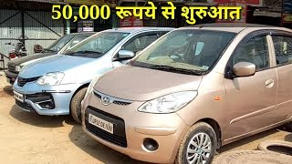 Second hand car market !! Yam car sales !! Cheap price used car Market Sultanpur