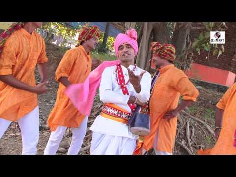 kallulache pani - Marathi Video Song