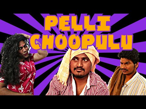Pelli Choopulu Latest Telugu Comedy Short Film | Funny Videos | Comedy Skits | The Telugu Guys