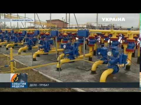 Россия хочет провести газопровод в обход Украины