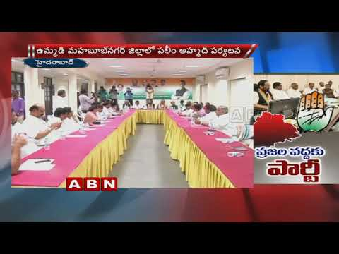 AICC Secretaries Incharge of Telangana to start District Tours