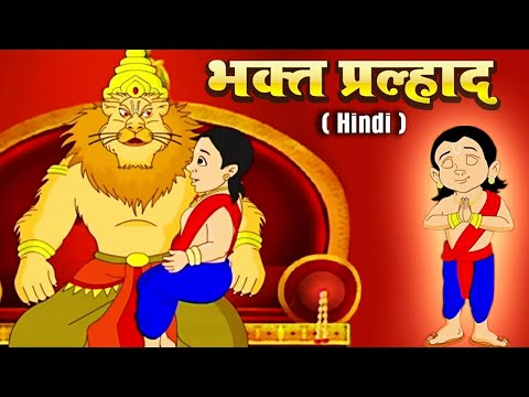 Bhakt Pralhad - Animated Hindi Story For Kids video