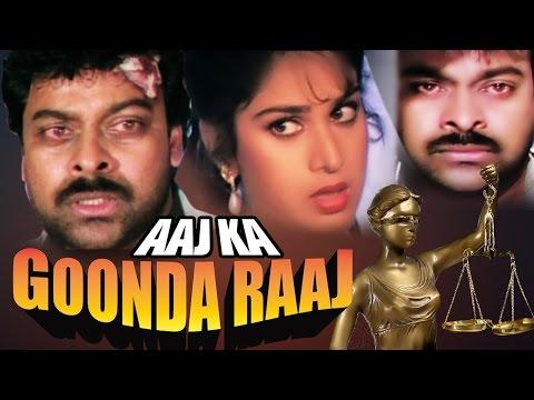 Aaj Ka Goonda Raaj Full Movie Download