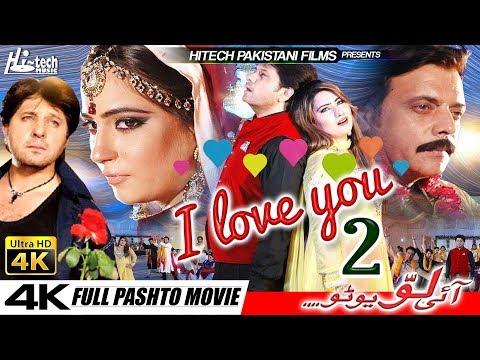 I LOVE YOU TOO (2017 FULL PASHTO FILM IN 4K) ARBAZ KHAN & JAHANGIR KHAN - LATEST PASHTO MOVIE thumbnail