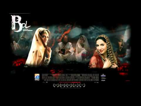 Dil Janiya - Bol - The Movie - Hadiqa Kiyani - Full Song 2011 - Hd video