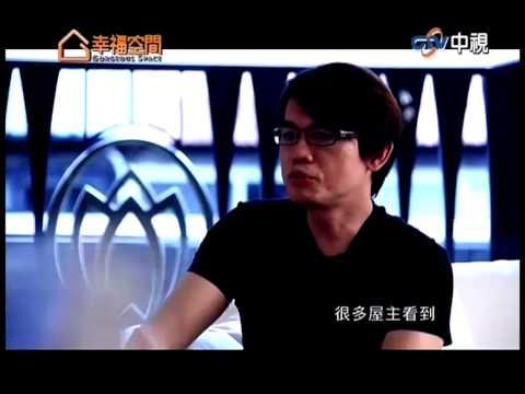 台綜-幸福空間-20141220 1/3