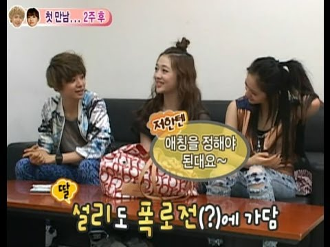 【TVPP】f(x) - Talking about Nichkhun, 에프엑스 - 빅토리아 놀리는 멤버들 @ We Got Married