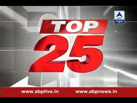 WATCH Top 25 stories of the day