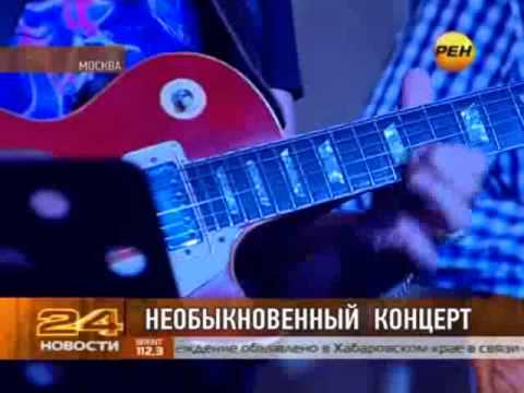 Roman Miroshnichenko in TV news about his iPad2 and AmpliTube