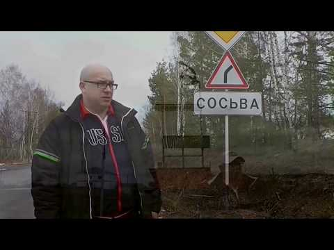 Документальный фильмГУЛАГ 21-го ВЕКА...