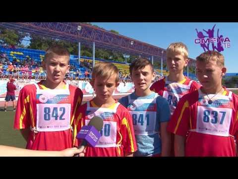 Бег на 1000 метров. Спортивное многоборье на «Президентских состязаниях – 2016»