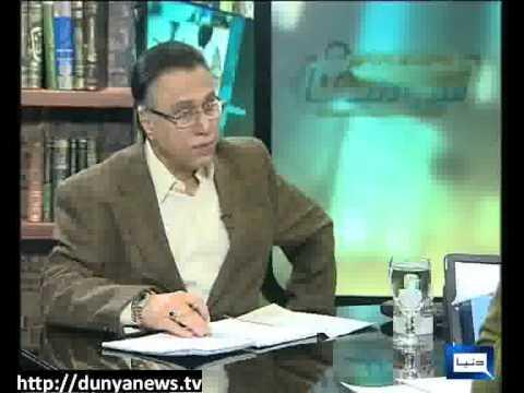 Dunya News - MERI DUNYA WITH HASSAN NISAR - 22-12-2012