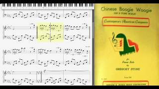 Chinese Boogie Woogie by Gregory Stone (1945, Boogie Woogie piano)