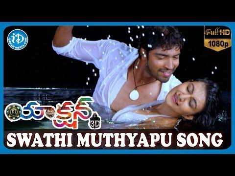 Swathi Muthyapu Jallulalo Video Song - Action 3D Movie   Allari Naresh   Sneha Ullal   Raju Sundaram