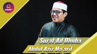 Abdul Aziz Ma'arif - Surat Ad Dhuha